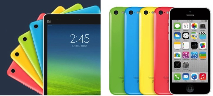 Xiaomi copycat colorvariation