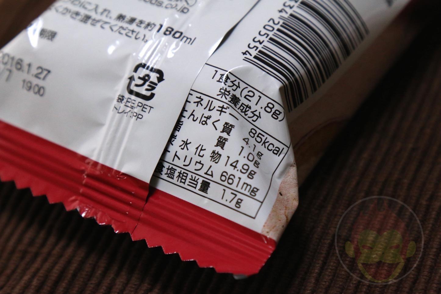 Amano-Foods-01.jpg