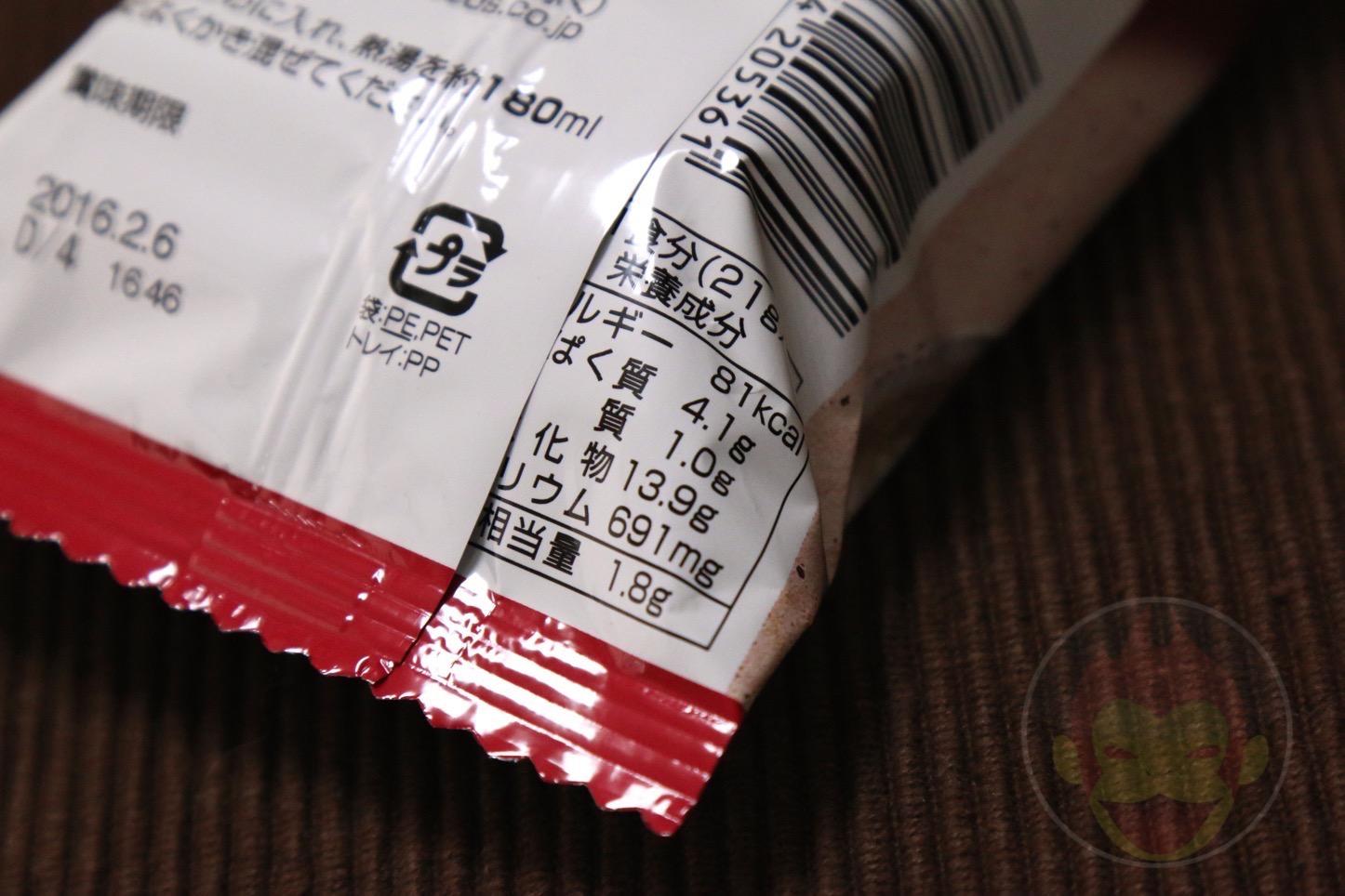 Amano-Foods-02.jpg