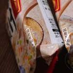 Amano-Foods-03.jpg