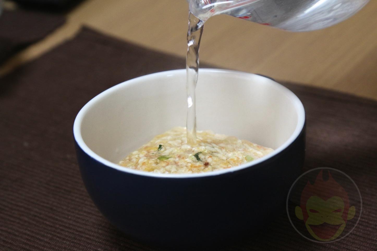 アマノフーズのフリーズドライ雑炊