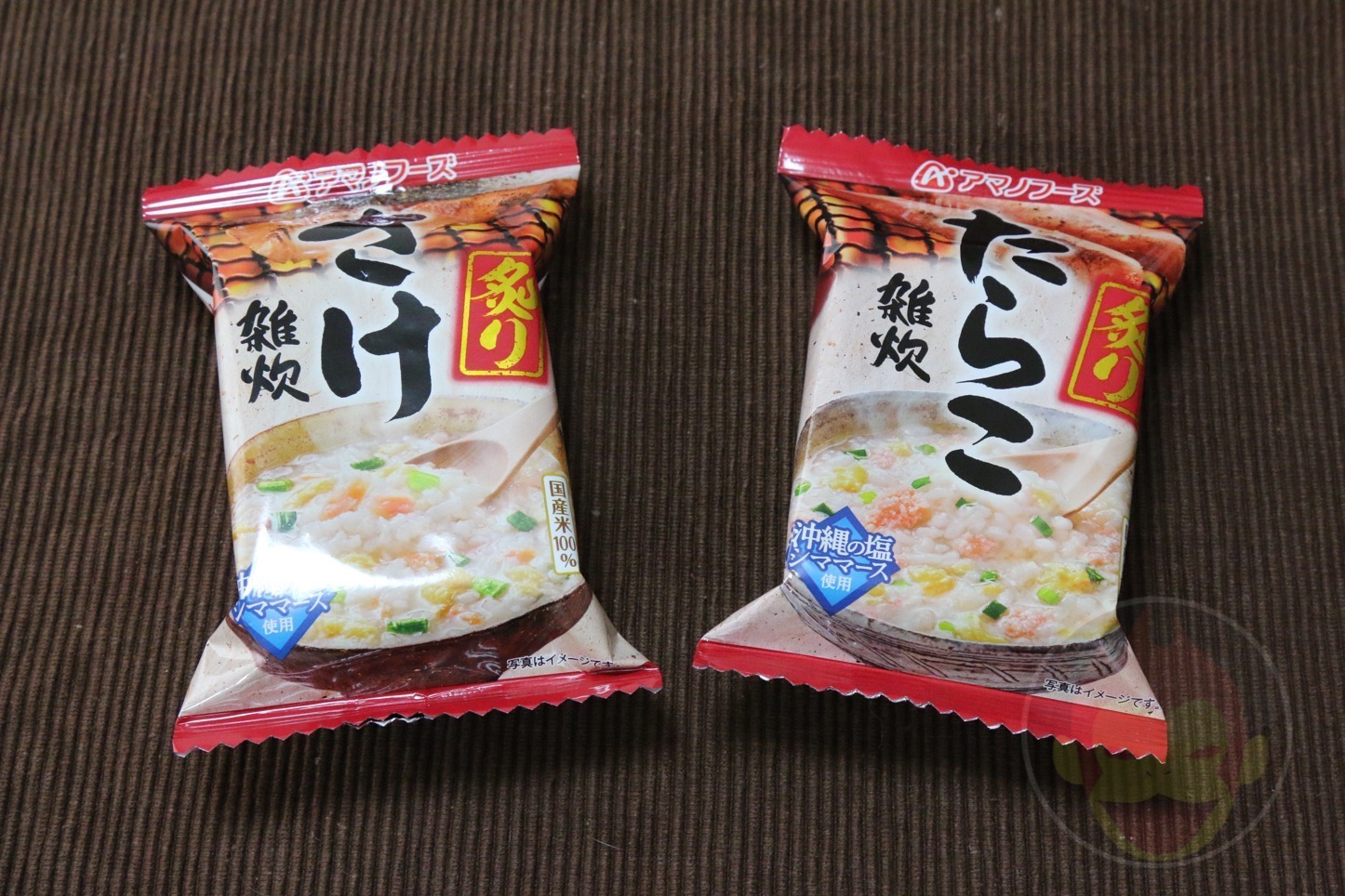 Amano-Foods-16.jpg
