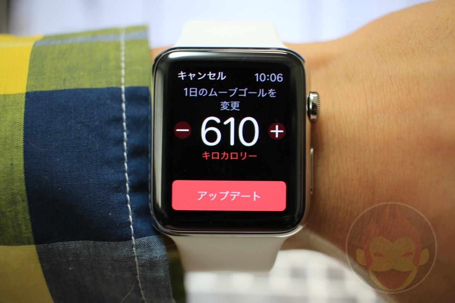 「Apple Watch」でアクティビティムーブのゴールを変更する方法