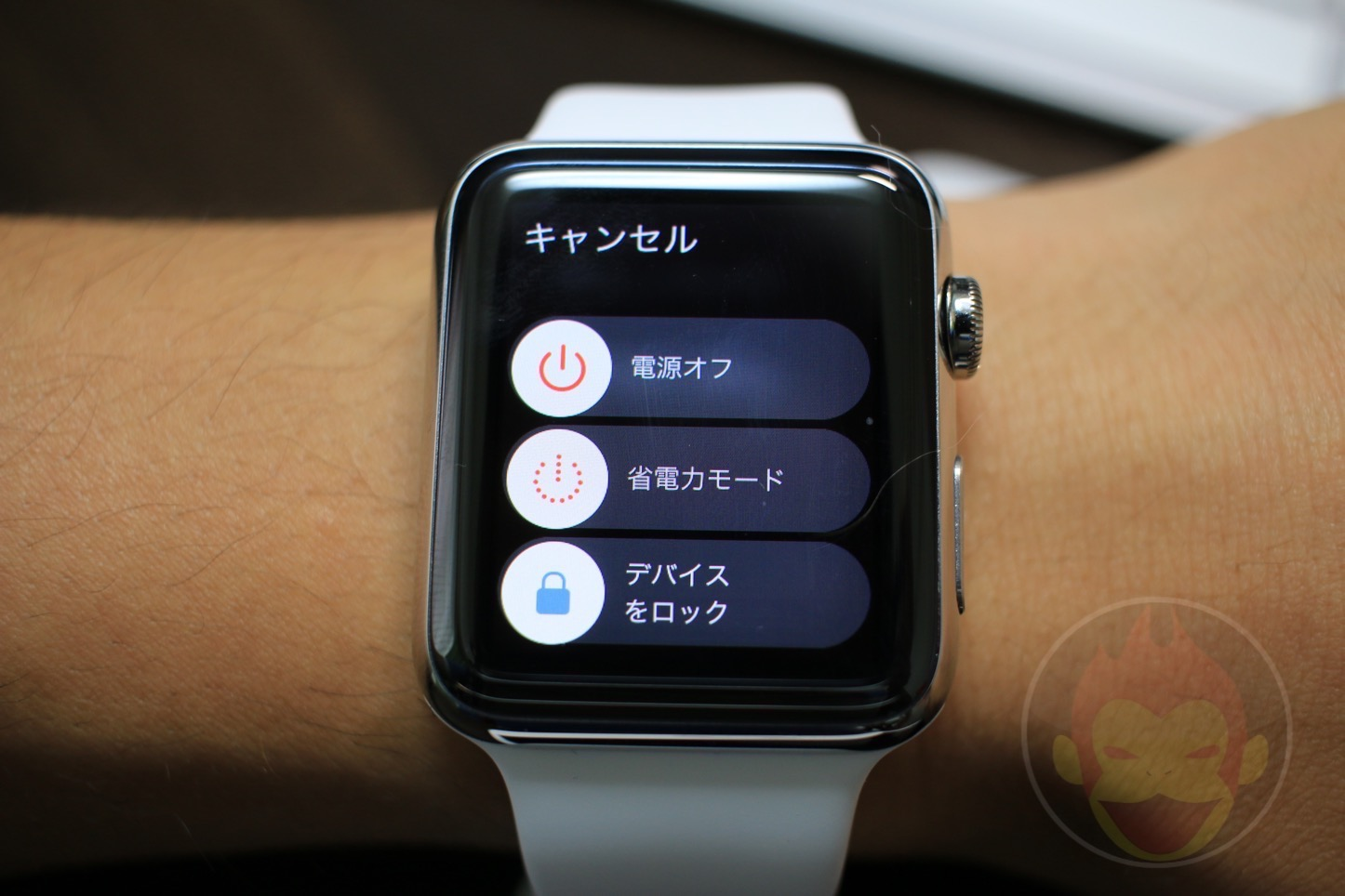 Apple-Watch-Getting-Most-Out-Of-Battery-0025.JPG