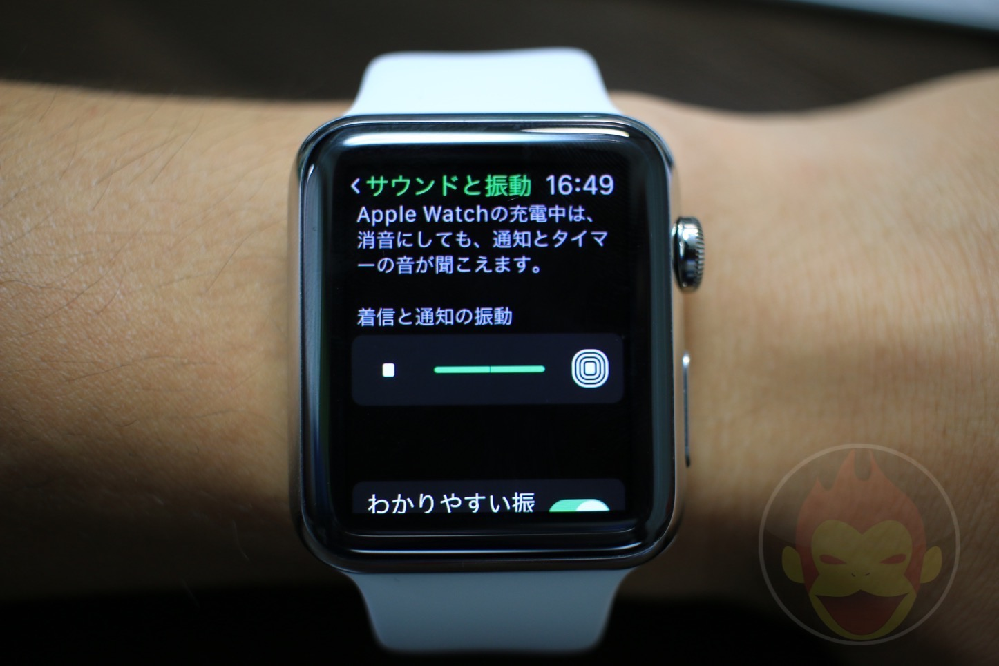 Apple-Watch-Getting-Most-Out-Of-Battery-01.JPG