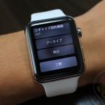 Apple-Watch-Mailbox-App-01.JPG