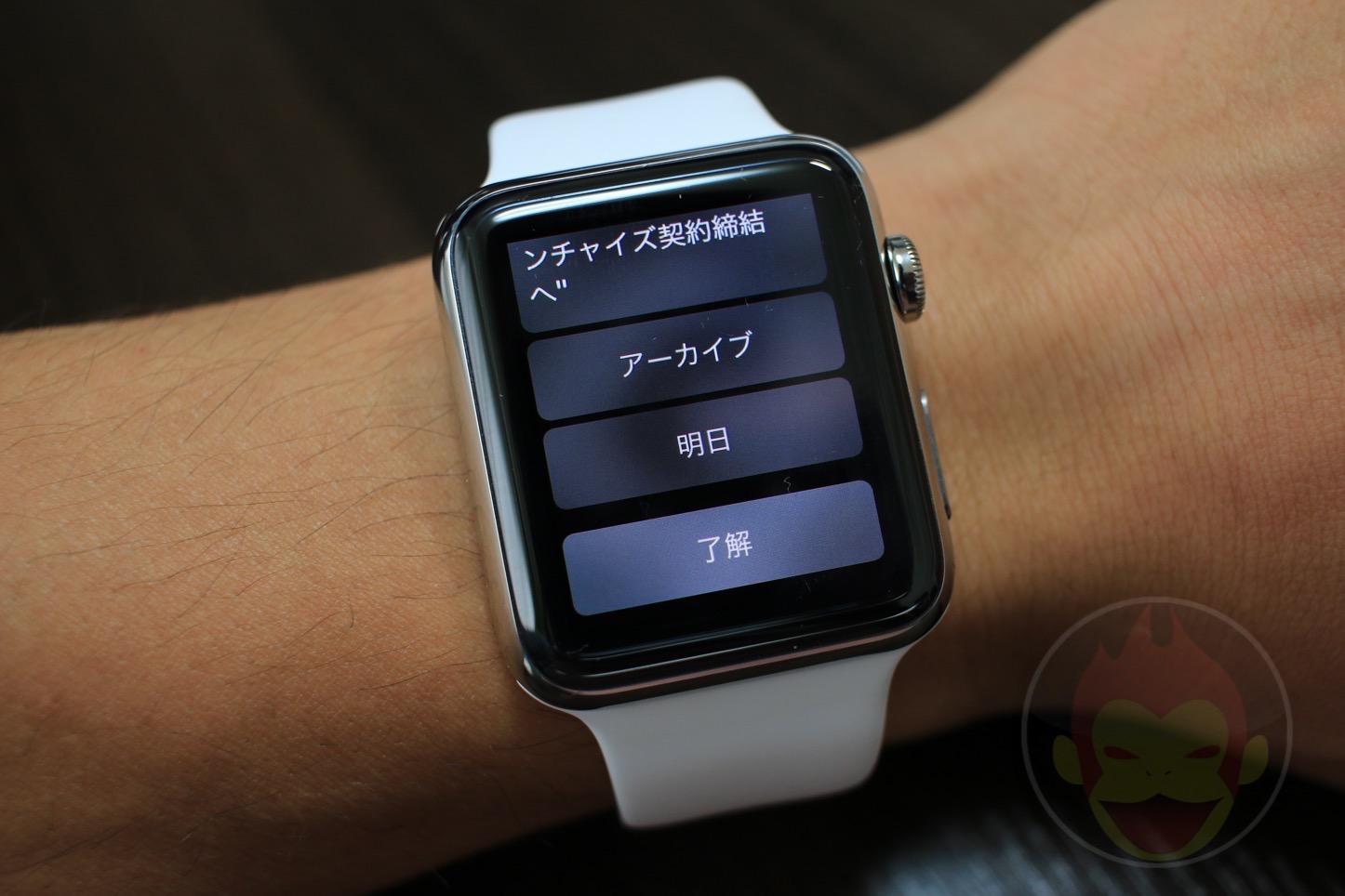 Apple Watch Mailbox App 01