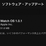 Apple-Watch-OS-Update.PNG