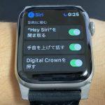 Apple-Watch-Settings-002