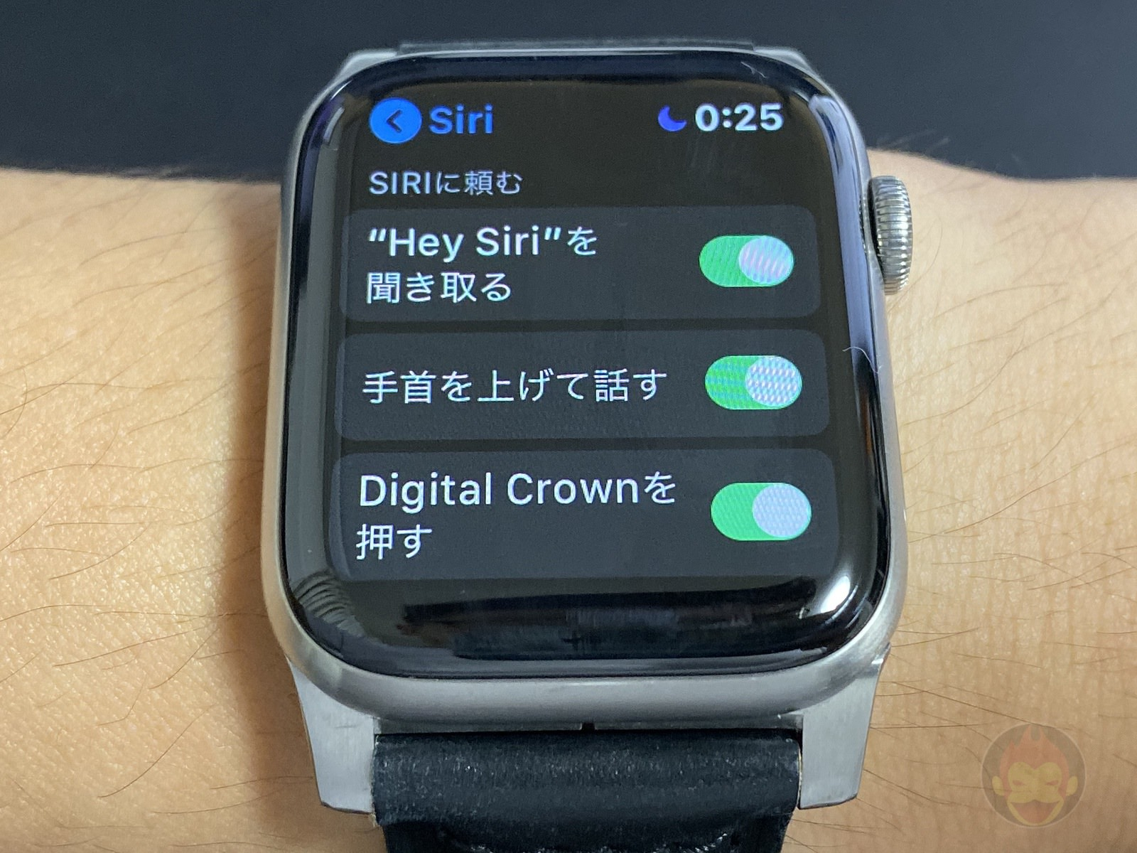 Apple-Watch-Settings-002