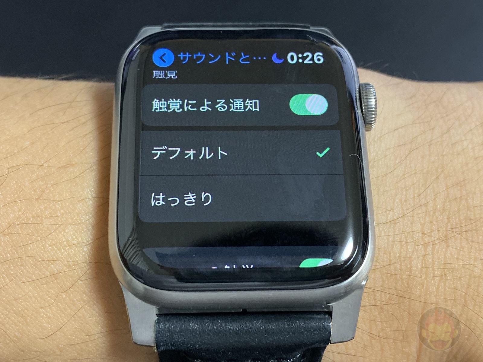 Apple-Watch-Settings-003
