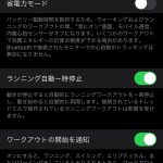 Apple-Watch-Settings-ss-01