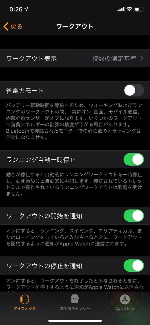 Apple-Watch-Settings-ss-01