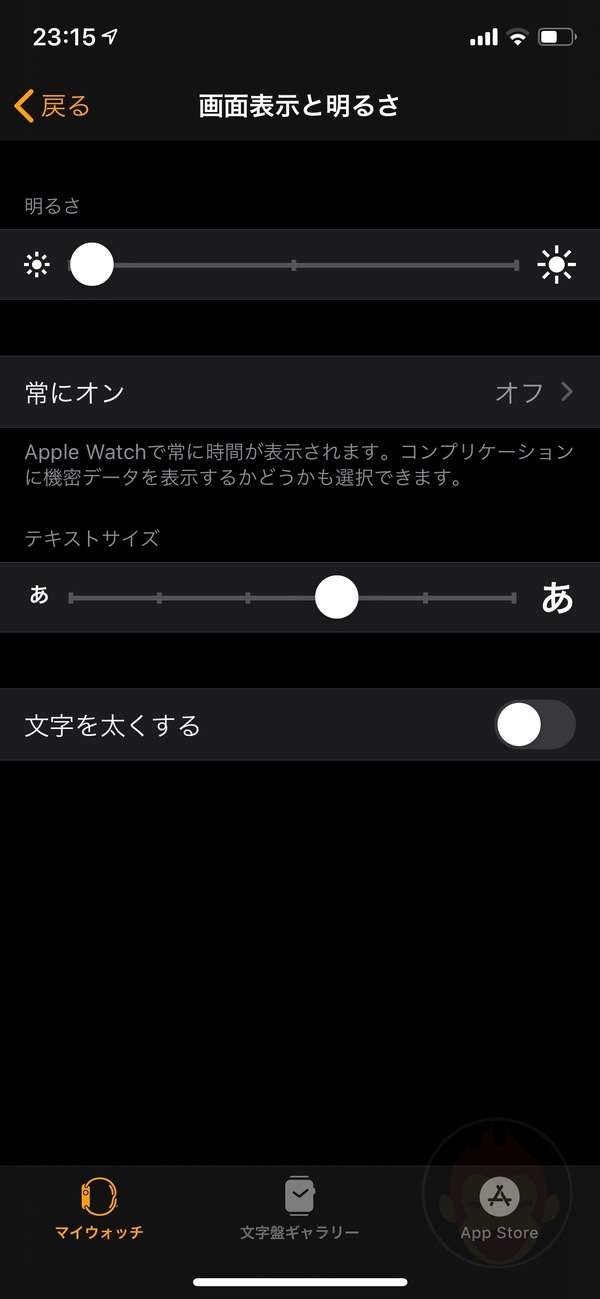 Apple-Watch-Settings-watchos6-06