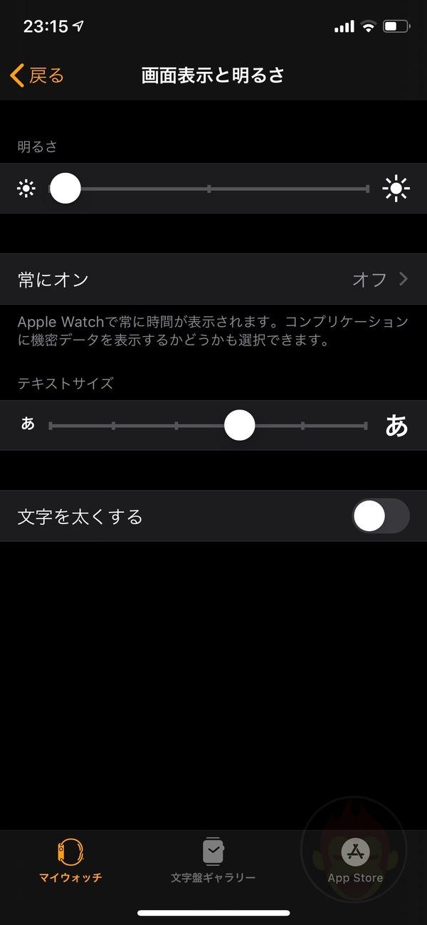 Apple-Watch-Settings-watchos6-06