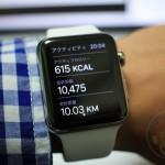 Apple-Watch-Steps-01.JPG