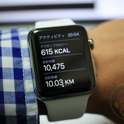 Apple-Watch-Steps-01.JPG