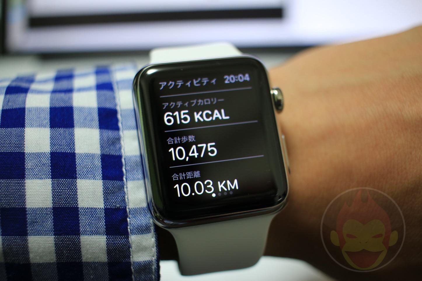 Apple Watchで歩数を確認する方法