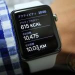 Apple-Watch-Steps-03.JPG
