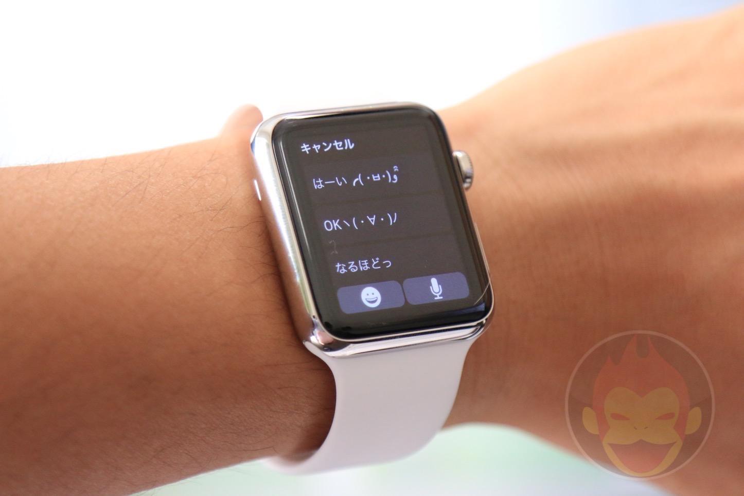 Apple WatchよりもiPhoneの方がメッセージは返しやすい