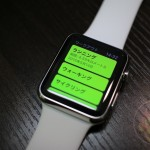 Apple-Watch-Without-iPhone-4.JPG