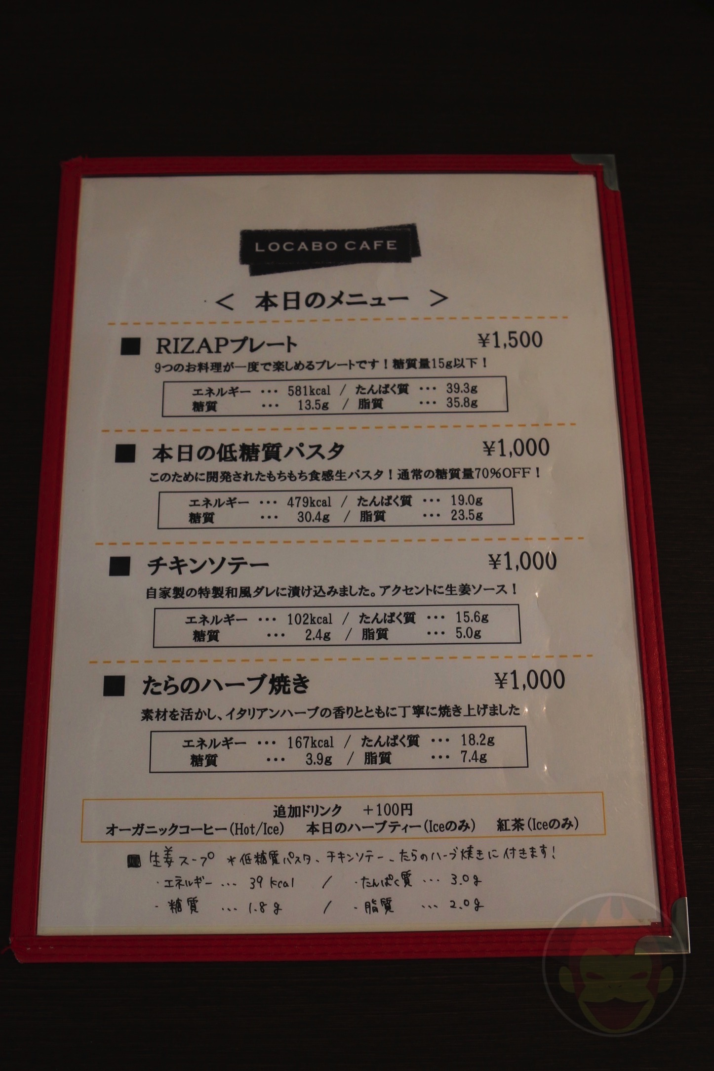LOCABO-CAFE-05.JPG