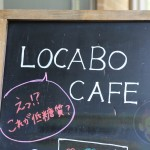 LOCABO-CAFE-63.JPG