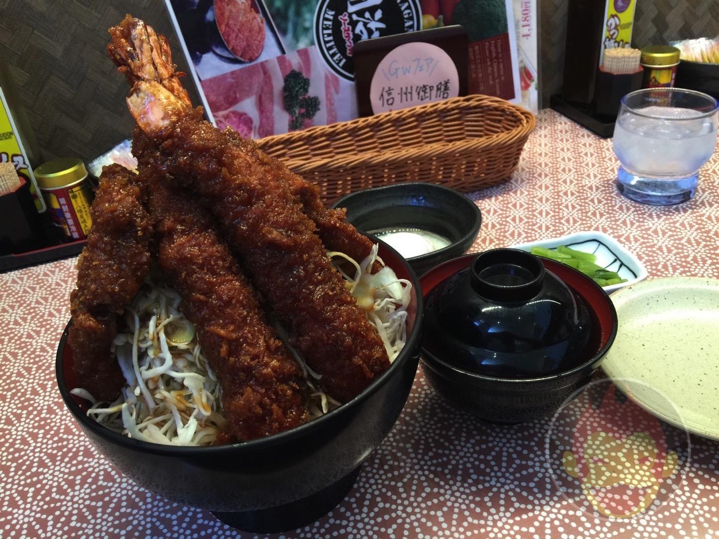 Meiji-Tei-Ebi-Hire-Don-06