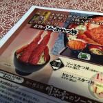 Meiji-Tei-Ebi-Hire-Don-16.jpg