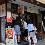 Mikasa-Hotel-Curry-Pan-09.JPG