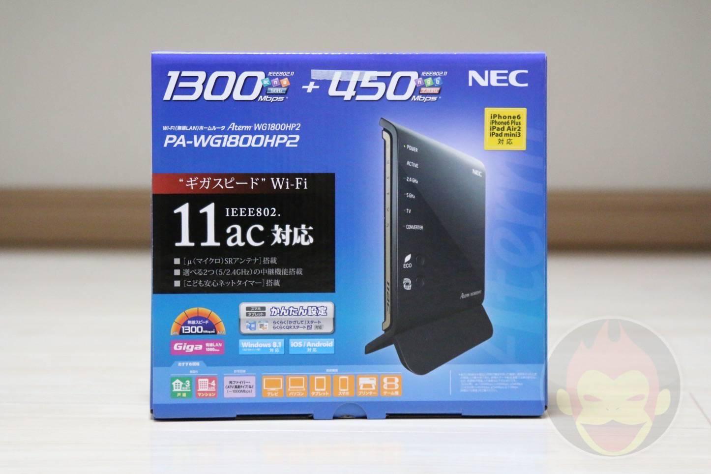 NEC-Aterm-PA-WG1800HP2-11.JPG