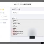 Prototype-App-Type.png
