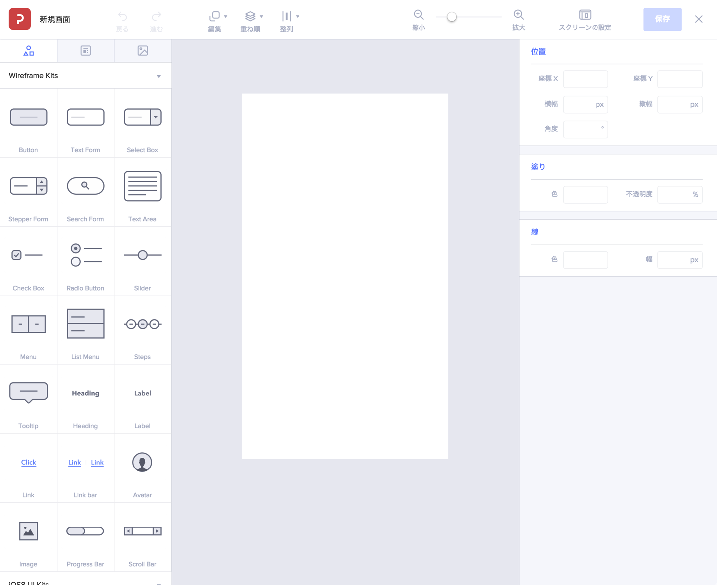 Wireframe screen