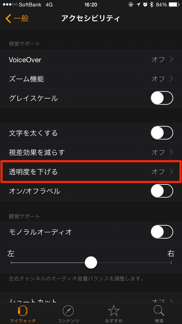 apple-watch-transparency-.jpg