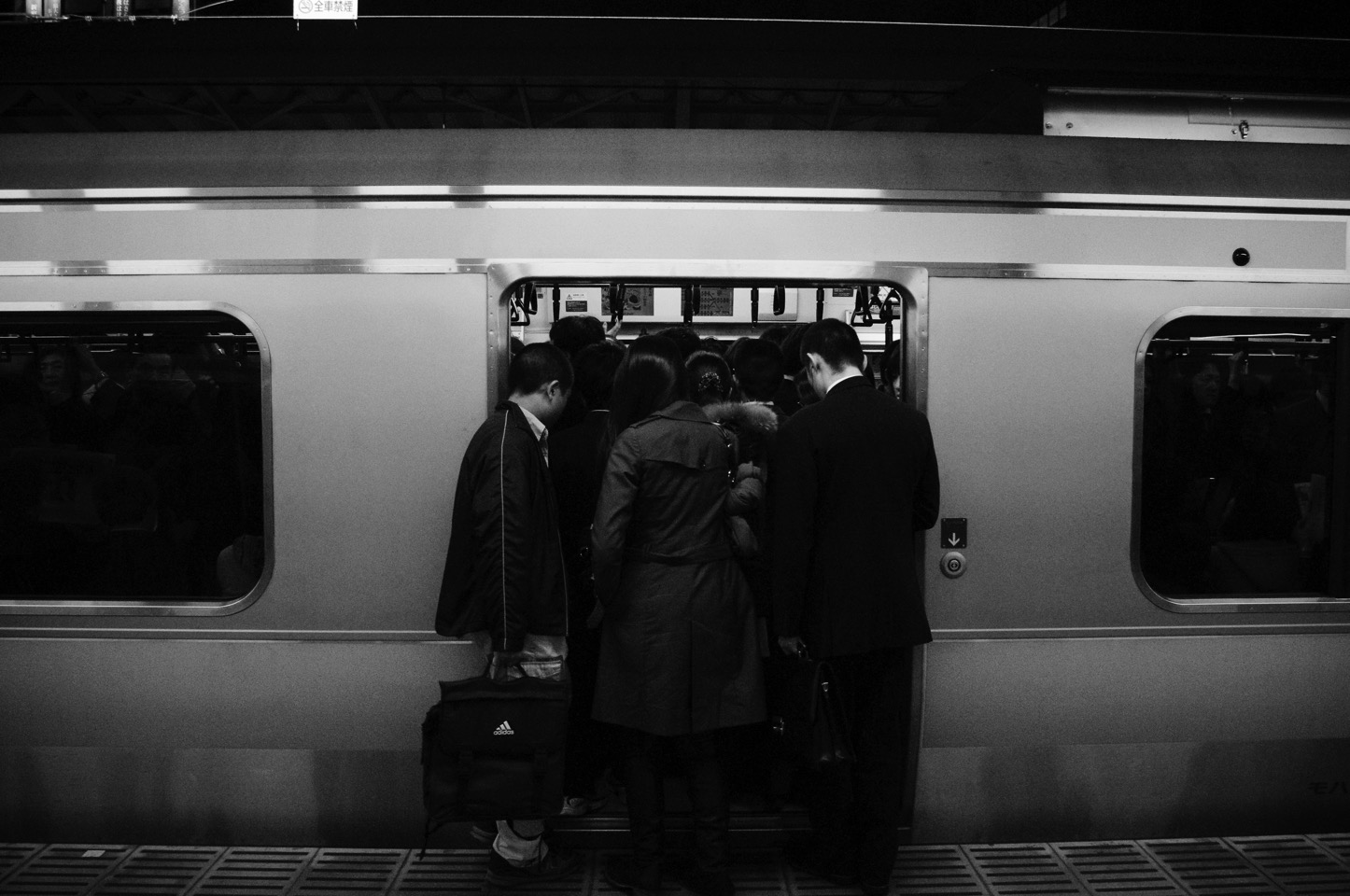 Crammed train