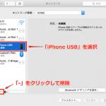 network-settings-2.png