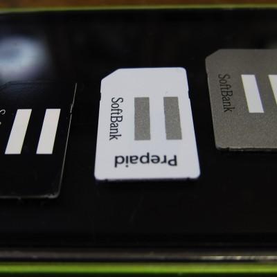 softbank-sim-card.jpg