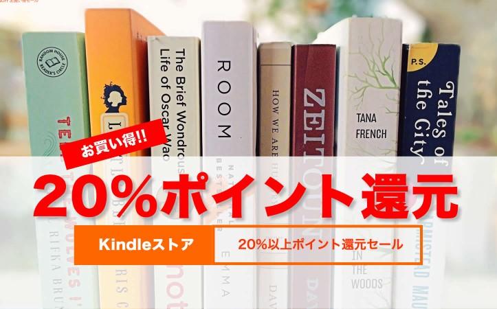 20percent-back-sale.jpg