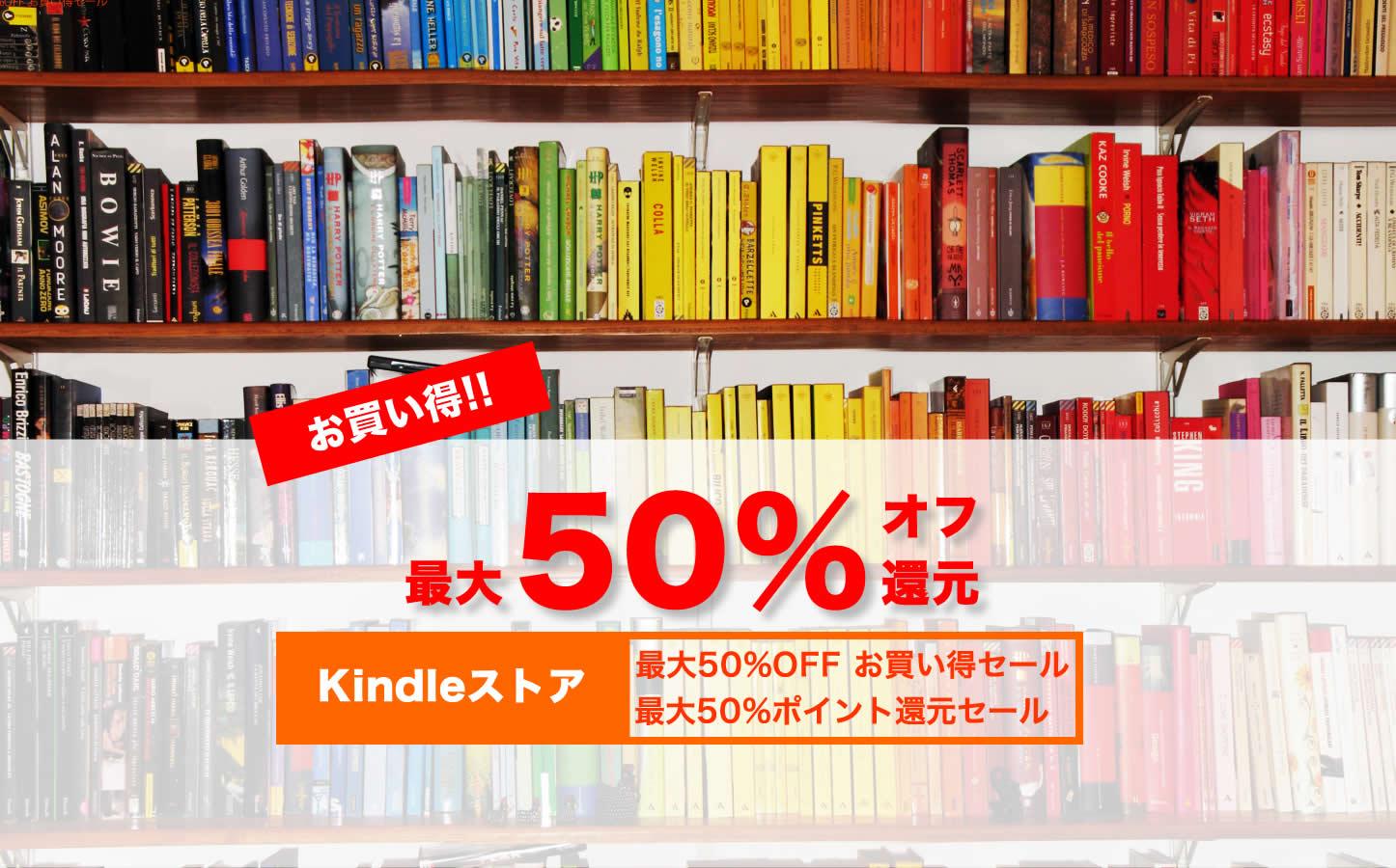 30percent-off-sale.jpg