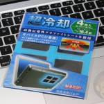 ELECOM-Cooling-Pad-SX-PD164-01.JPG
