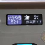 Hokuriku-Shin-Kan-Sen-04.jpg