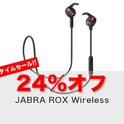 Jabra-ROX-Wireless-Sale.jpg