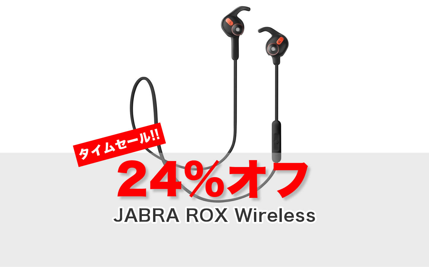Jabra ROX Wireless Sale