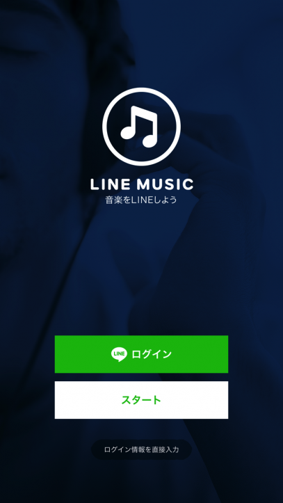 LINE-MUSIC-1.png