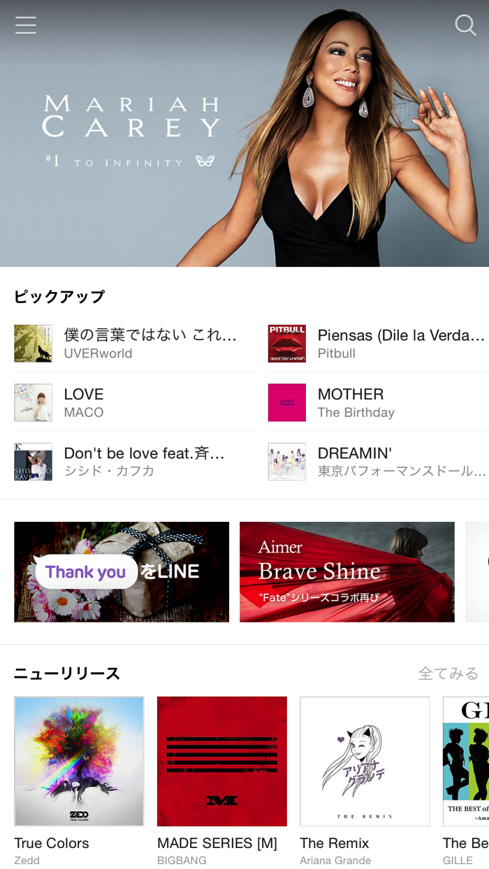 LINE-MUSIC-6.png