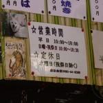 Maeda-Shokudo-01.jpg