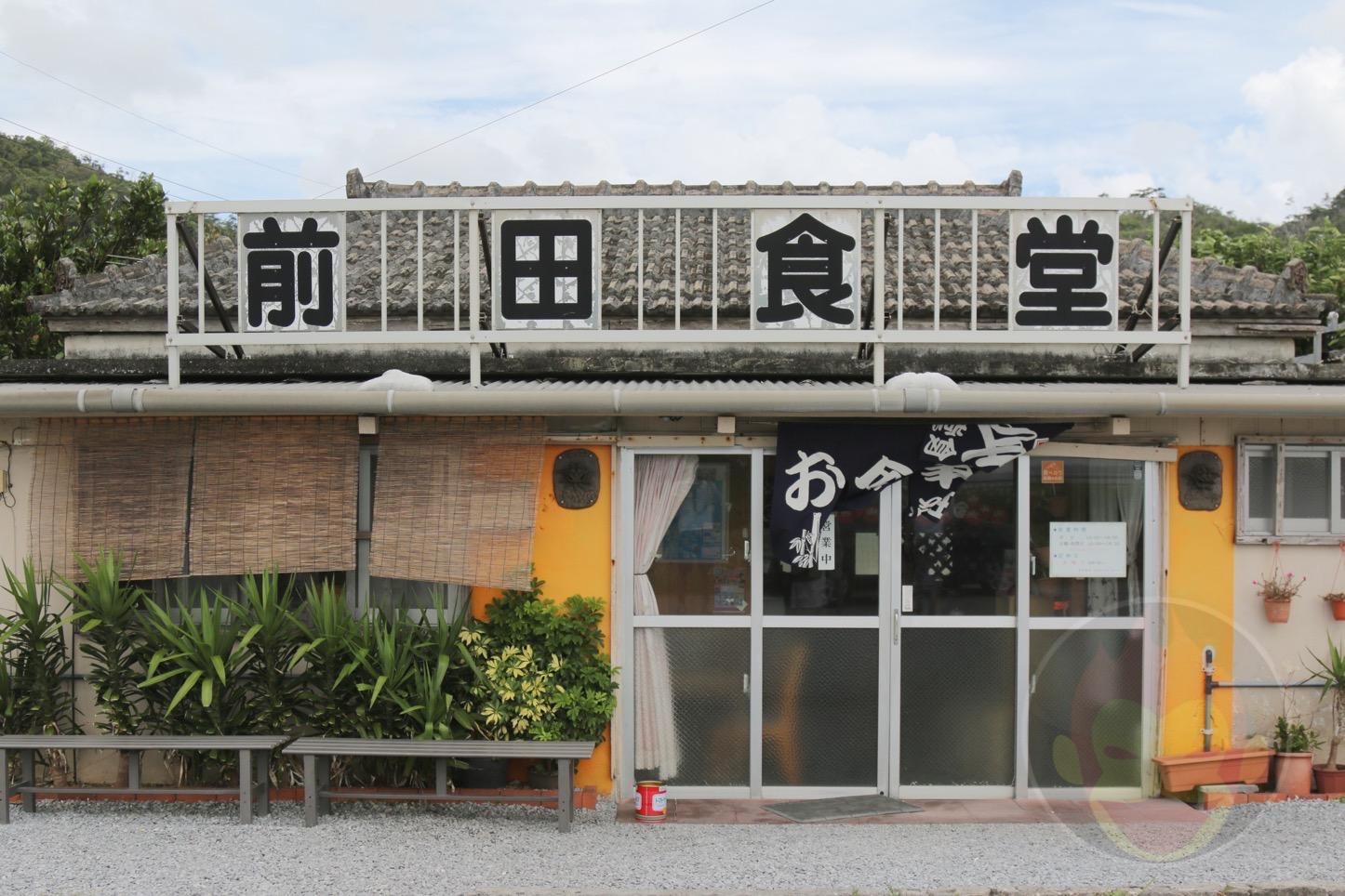 前田食堂の牛肉そば