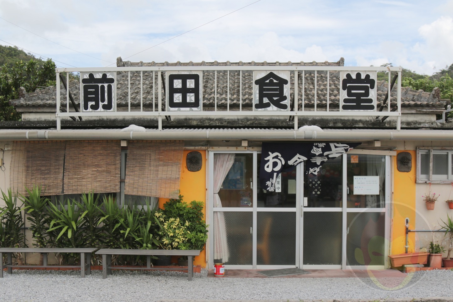 Maeda-Shokudo-07.jpg