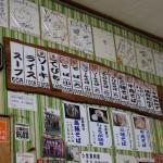 Maeda-Shokudo-08.jpg