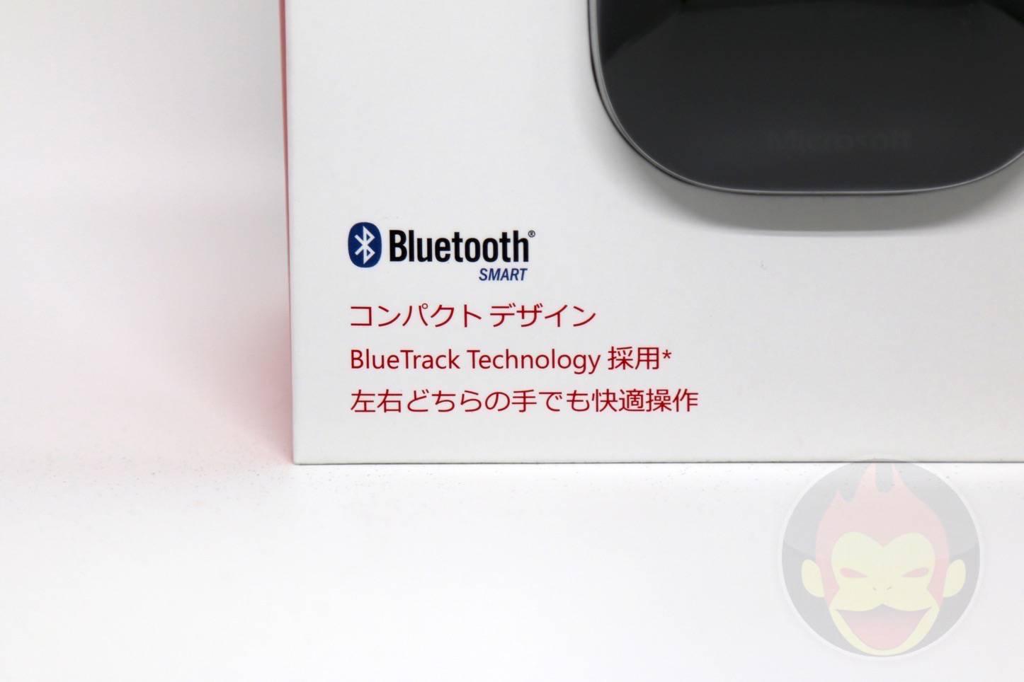 Microsoft-Designer-Bluetooth-Mouse-01.jpg